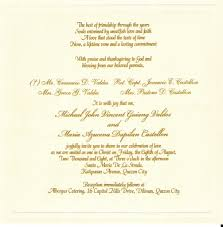 sample wedding invitation wording labyrinth poetry wedding invitation wording etiquette wedding invitation ideas sample wedding invitation wording