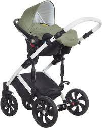 Детские <b>коляски</b>-<b>трансформеры</b> — купить в интернет-магазине ...