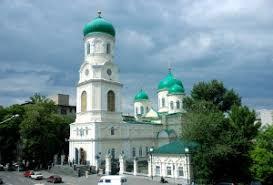 Картинки по запросу свято троицкий кафедральный собор днепропетровск фото