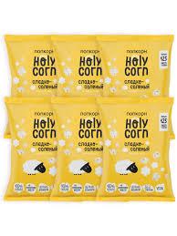 """Готовый <b>попкорн Holy Corn</b> """"Сладко-солёный"""" Стандартная ..."""