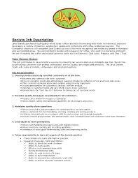 sample barista resume barista objective job description resume sample barista resume barista objective job description resume