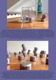<b>Стальные охлаждающие кубики</b> Pucs: больше никаких примесей ...