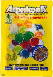 <b>Гидрогель ГРИН БЭЛТ</b> разноцветные шарики – купить в сети ...