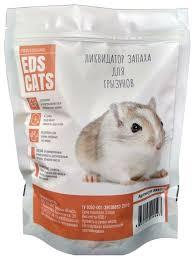 Купить <b>Ликвидатор запаха</b> для грызунов по низкой цене с ...
