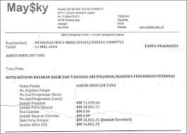 how i paid off my k education loan mr stingy screenshot of education loan payment letter