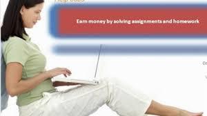 online teaching jobs assignment help jobs applyteachingjobs com online teaching jobs assignment help jobs applyteachingjobs com video dailymotion