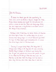 a touching and inspiring thank you letter from a th grader who a touching and inspiring thank you letter from a 5th grader who recently served as our