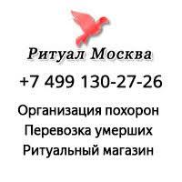 Купить резной крест на могилу в Москве