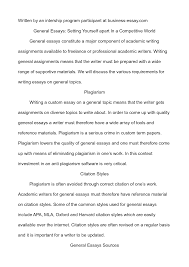 essay about yourself examples essay examples about yourself cover letter template for examples of scholarship essays about how do you write a essay about