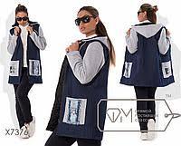 Джинсовые <b>куртки</b> женские <b>больших размеров</b> в России ...