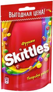 <b>Конфеты жевательные</b> «<b>Skittles</b>» Фрукты, 100 г – купить по ...