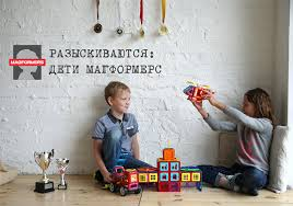 <b>Магнитный конструктор Magformers</b> / Магформерс