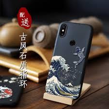 <b>Great Emboss Phone case</b> For XIAOMI MI MI8 MI8SE MIX2S MIX2 ...