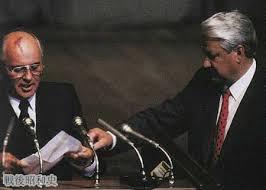 「エリツィンとゴルバチョフ」の画像検索結果