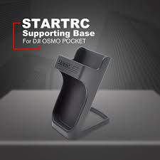<b>STARTRC Stabilizer</b> Supporting <b>Base</b> Stand for DJI OSMO Pocket ...