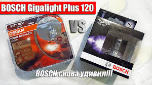 <b>BOSCH</b> Gigalight Plus 120 - Бош снова удивил! - YouTube