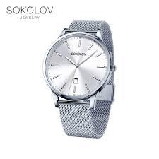 <b>Мужские стальные часы SOKOLOV</b>, купить по цене 5244 руб с ...