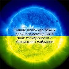 У Украины достаточно военных ресурсов, чтобы защитить себя, - Селезнев - Цензор.НЕТ 9883