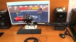 Пантограф <b>держатель микрофона</b> для стрима с AliExpress ...