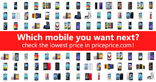 Sony Mobile Phones Price List in India February 2017 | Priceprice.com