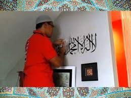 <b>Islamic Wall Calligraphy</b> Sticker Installation (How to) - YouTube