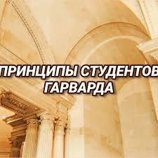 #учебамотивация Instagram posts (photos and videos) - Picuki.com