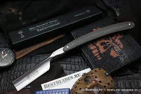 Купить <b>Опасная бритва</b> Boker 140414 <b>Elite Carbon</b> Special Edition ...
