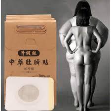 <b>1pcs</b> Slimming Patch <b>Traditional Chinese Medicine</b> Weight Loss ...