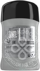 Купить <b>Дезодорант Rexona Men</b> Кобальт 50мл с доставкой на ...
