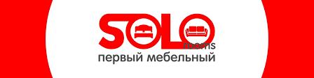 SOLO rooms. <b>Первый мебельный</b> | ВКонтакте