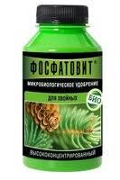 """«<b>Удобрение для хвойных растений</b> """"Фосфатовит"""", 220 мл ..."""