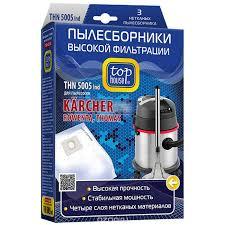 <b>Top House</b> THN 5005 lnd <b>мешки</b>-пылесборники (3 шт.)
