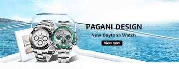 <b>PAGANI DESIGN</b> Global Store - отличные товары с ...