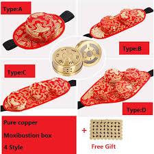 家用套纯铜罐无烟艾灸盒  Pure <b>Copper Moxibustion</b> Box Set  Home ...