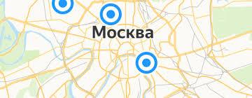 <b>Аксессуары</b> и запчасти для ноутбуков — купить на Яндекс.Маркете