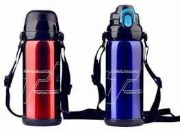 Thermos stainless steel vacuum . Bottle insulated ... - Amazon.com