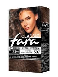 Стойкая <b>крем</b>-<b>краска для волос</b> FARA <b>Classic</b> 507 светло ...
