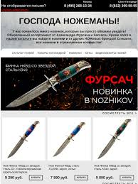 """Магазин ножей """"Ножиков"""": ❗️   И снова порция НОЖевых ..."""