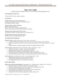 School Administrator   Principal s Resume Sample   Page