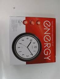 <b>Часы настенные Energy ЕС-07</b> 24,5см 009307 [27581] ОСТАТОК ...