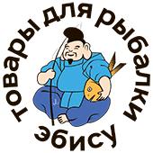 Купить <b>рыболовные коробки</b> в интернет-магазине - Эбису