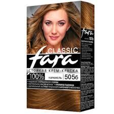 №505Б Карамель <b>Краска для волос</b> FARA <b>Classic</b>