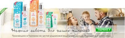 Co-Wash <b>очищающий бальзам вместо шампуня</b> для сухих и ...