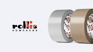 Алюминиевые, металлизированные и <b>армированные ленты</b> ...