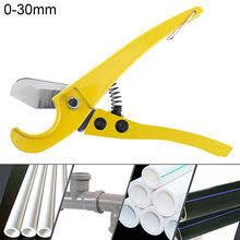 ppr <b>pipe</b> scissors