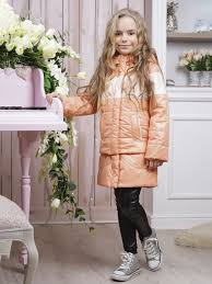 <b>Куртка</b> Angeli.R 8707772 в интернет-магазине Wildberries.by