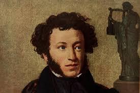<b>Alexander Pushkin</b> | Poetry Foundation