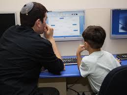 תוצאת תמונה עבור תלמידים לומדים עם מחשבים