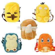 Bag <b>Pikachu</b> reviews – Online shopping and reviews for Bag ...