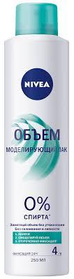 "<b>Моделирующий лак</b> ""Объём"""